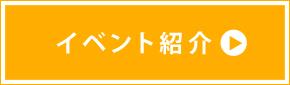 千葉 リフォーム リホームプラザ イベント チラシ