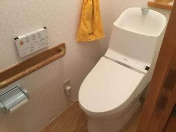 ホワイトがきれいな節水トイレに変身しました。