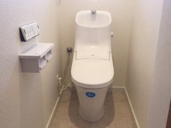 使い易いトイレに変身しました!