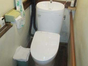 高級節水トイレで快適♪